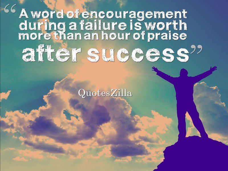 Praise and worship words of encouragement
