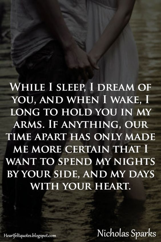 Spend Time With Your Wife Quotes: I Want To Spend All My Time With You Pictures, Photos, And