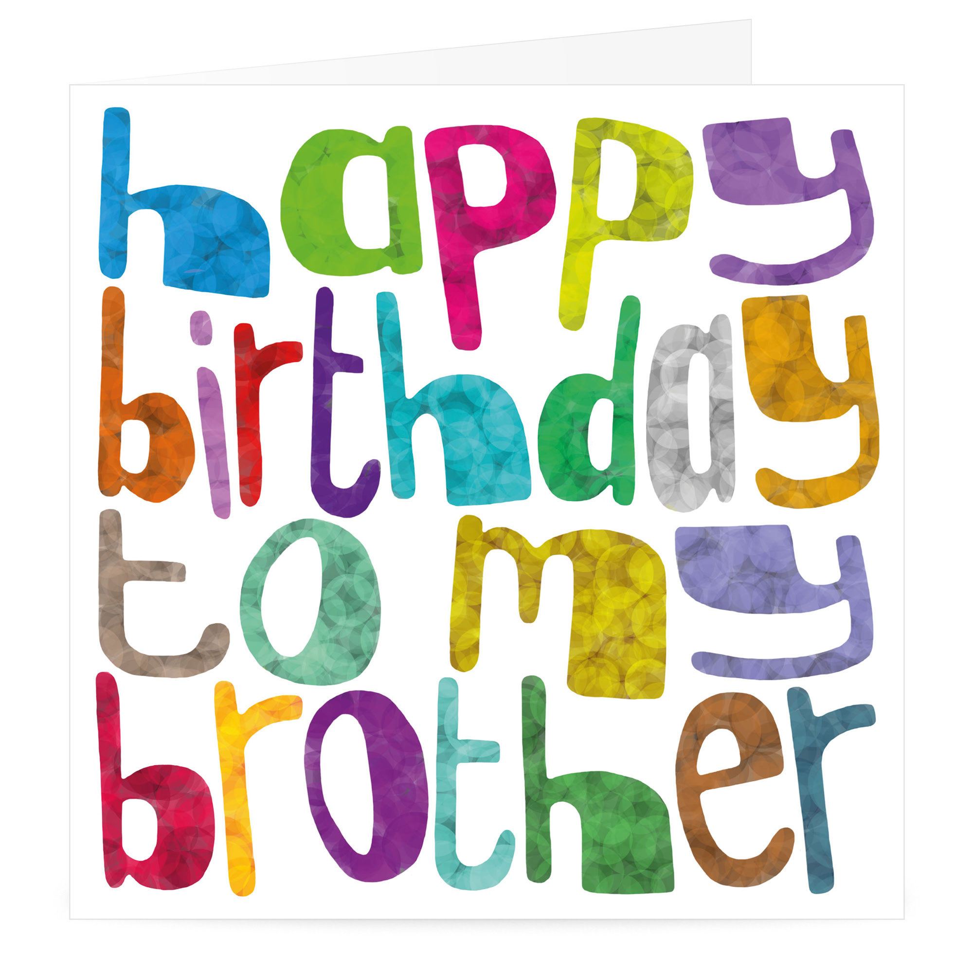 Happy Birthday To My Brother Pictures Photos And Images For