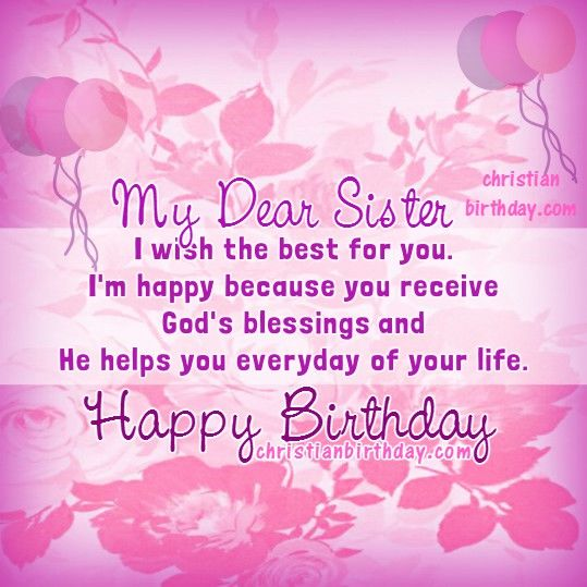 My Dear Sister Happy Birthday