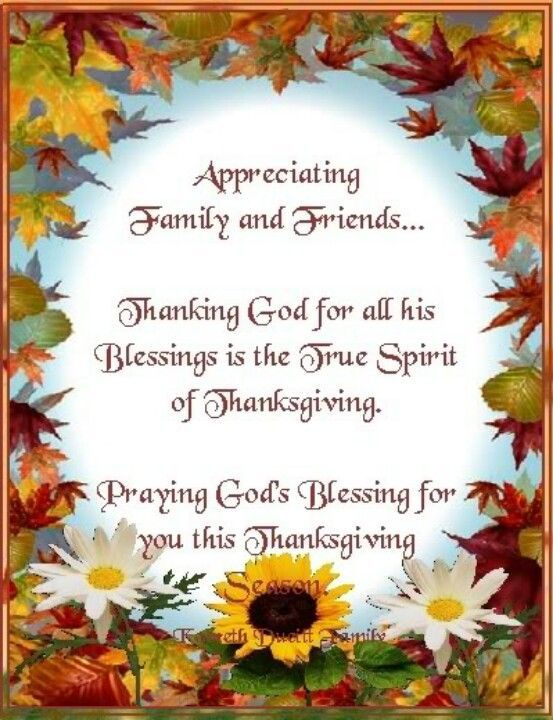 Praying god 39 s blessing for you this thanksgiving pictures for Classic full house quotes