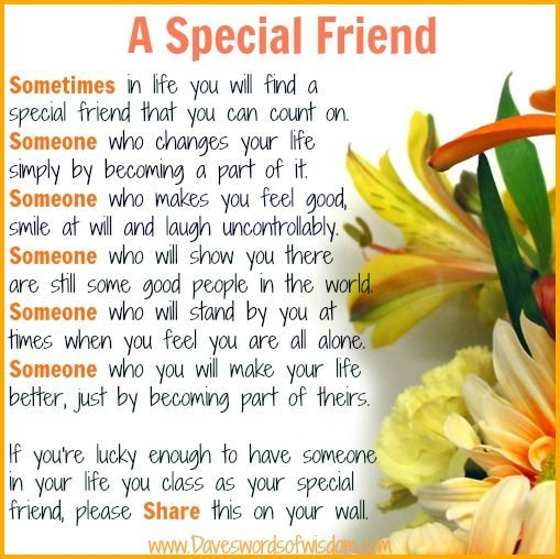 To Special Friend Quotes
