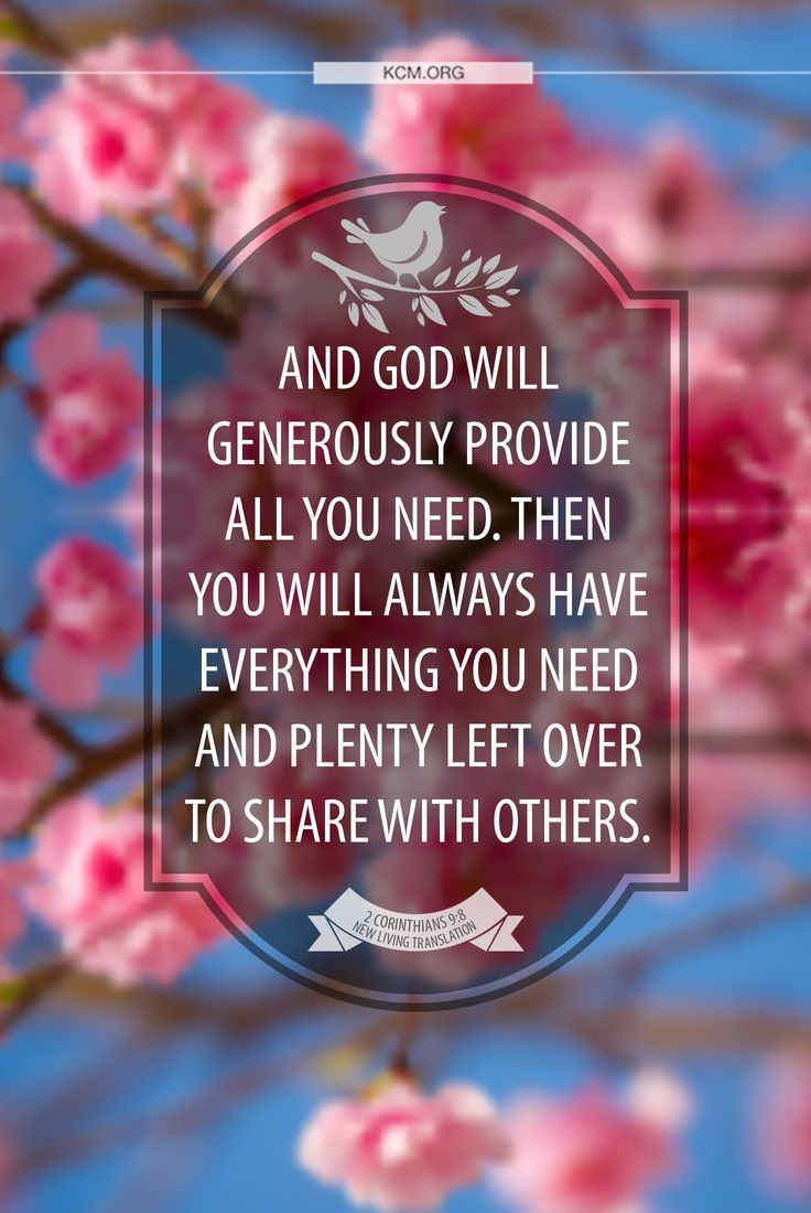 And God Will Generously Provide All You Need Pictures