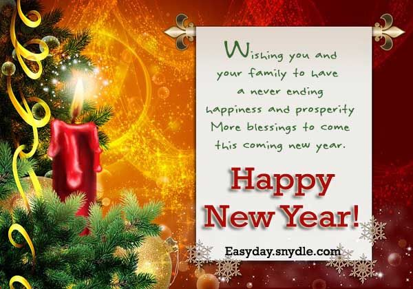 wishing you and your family to have a never ending happy new year
