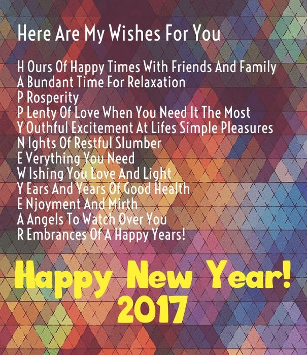 my wishes for you happy new year 2017