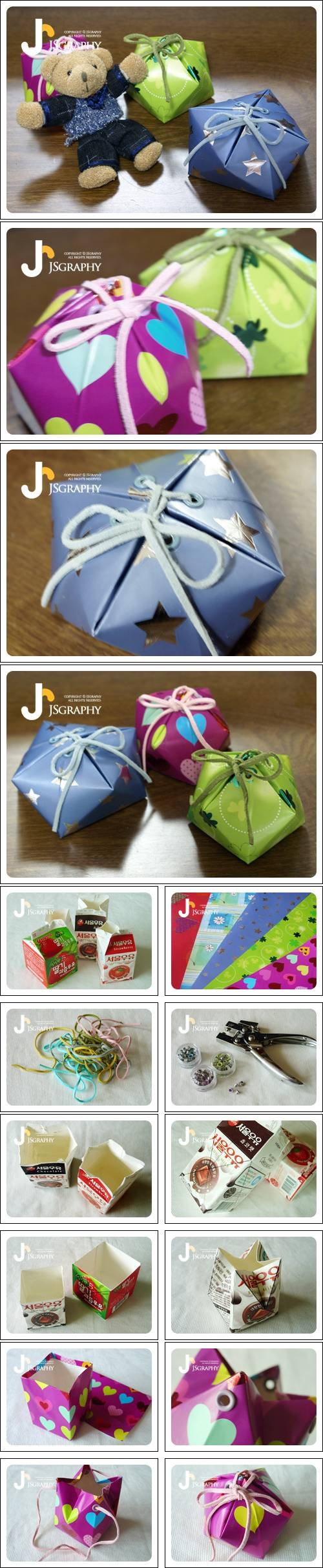 DIY Milk Carton Gift Box