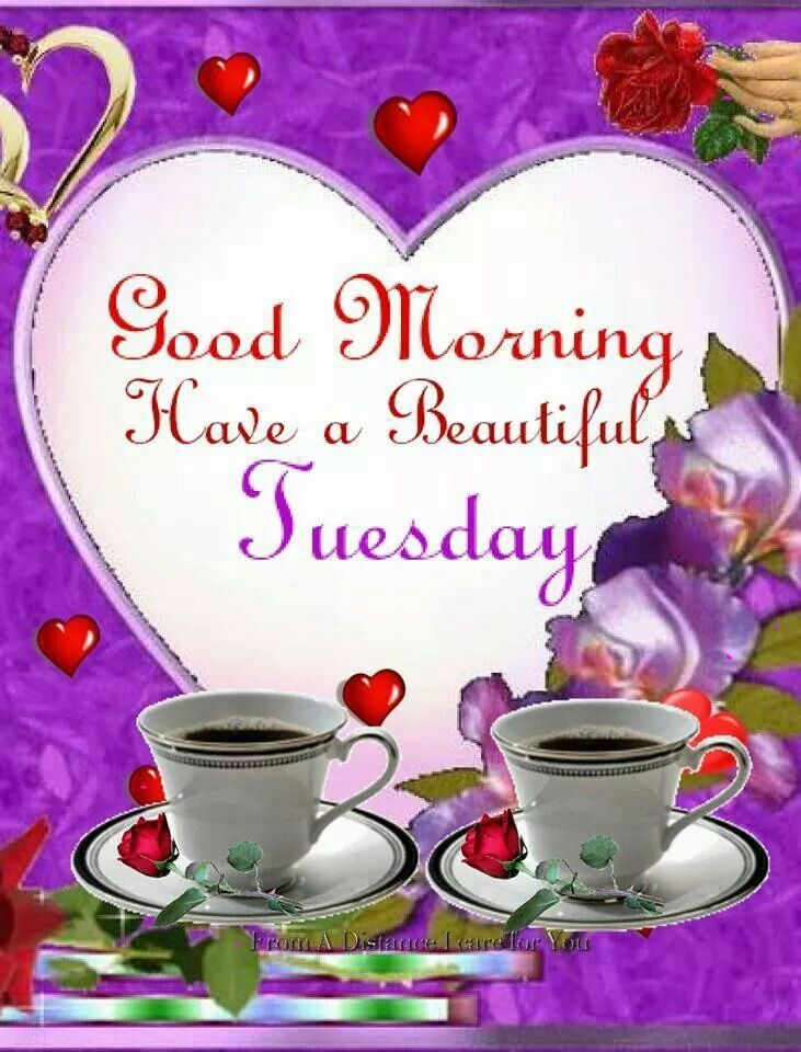 Image result for have a good tuesday hearts