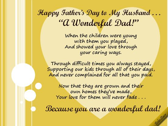 Fathers Day Quotes From Girlfriend To Boyfriend: Happy Father's Day To My Husband Pictures, Photos, And
