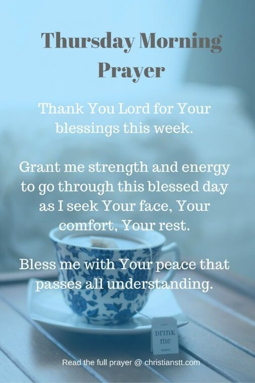 Thursday Morning Prayer Pictures Photos And Images For