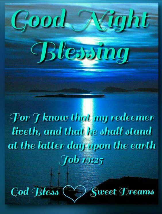 Good Night Blessing Pictures Photos And Images For