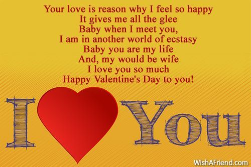 Happy Valentines Day I Love You Image Quote
