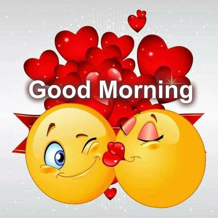 Charmant Emoji Kissy Good Morning Quote