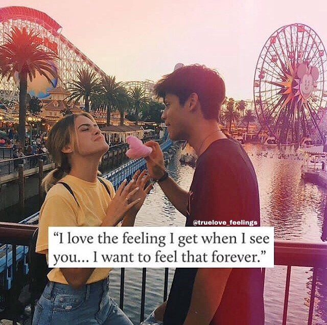 I Love The Feeling I Get When I See You   I Want To Feel