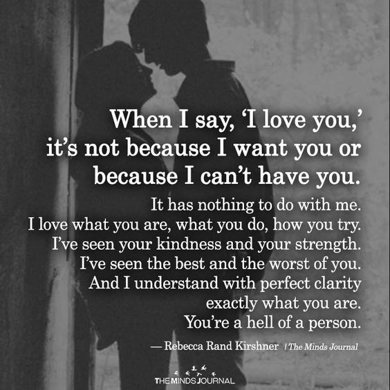 I Want You Quotes Love: When I Say 'I Love You' Pictures, Photos, And Images For
