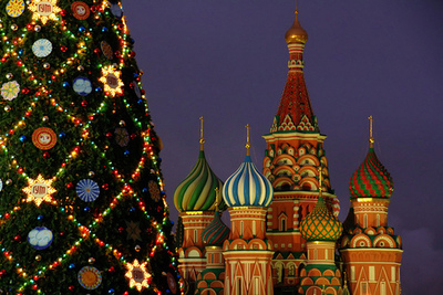 Christmas tree decorations pink - Christmas In Moscow Pictures Photos And Images For