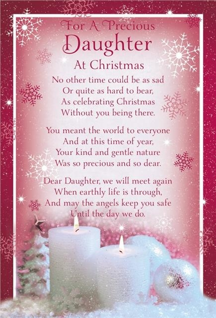 Merry Christmas To My Daughter