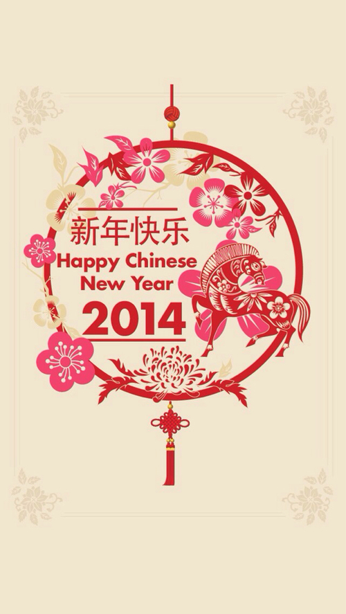 Happy Chinese New Year 1920x1200 Hd Wallpaper 9 High Definition