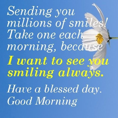 Good Morning Everyone Poem : Have a blessed day good morning pictures photos and