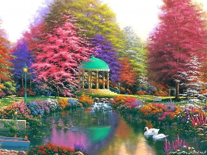colorful scenery