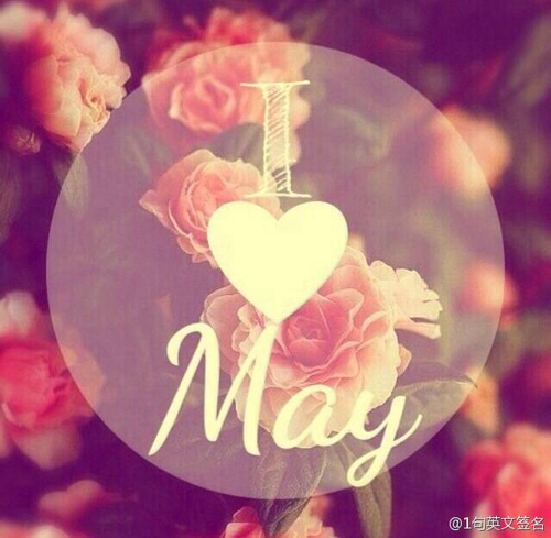 I Love May Pictures Photos And Images For Facebook