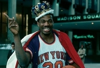 Bernard King a retired NBA player