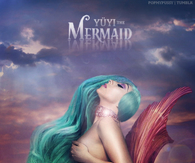 Yuyi the Mermaid - Lady GaGa