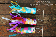 KOINOBORI Japanese Flying Carp DIY