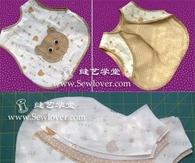 DIY Sew Children Bib