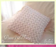 DIY Pillow Decor