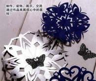 DIY Snowflakes Paper Decorations Tutorial