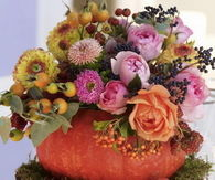 Beautiful Fall Floral Centerpiece