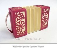 DIY Paper Harmonica Box
