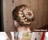 DIY French Braid
