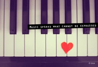 Music speaks what cant be expressed