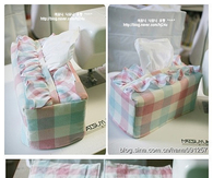 DIY Stylish Tissue Holder