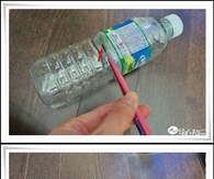 DIY Plastic Bottle Underwear Organizer