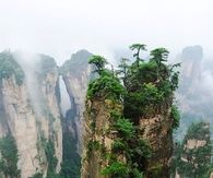 Hallelujah Mountain - China